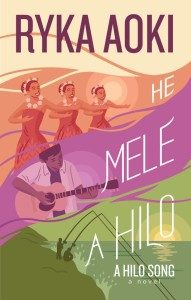 Cover to Ha Mele A Hilo with three hula dancers, a guitarist, and two people fishing.